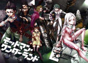 Anime Club: Deadman Wonderland
